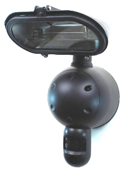 The alarm padlock company the largest range of siren alarm security light with built in cctv camera aloadofball Images